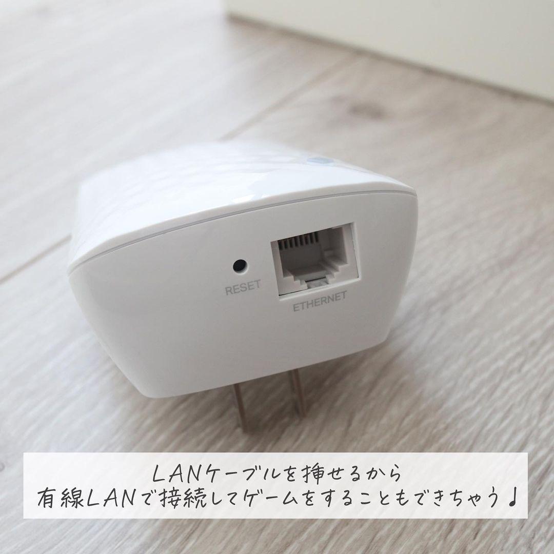 有線LANで接続も可能