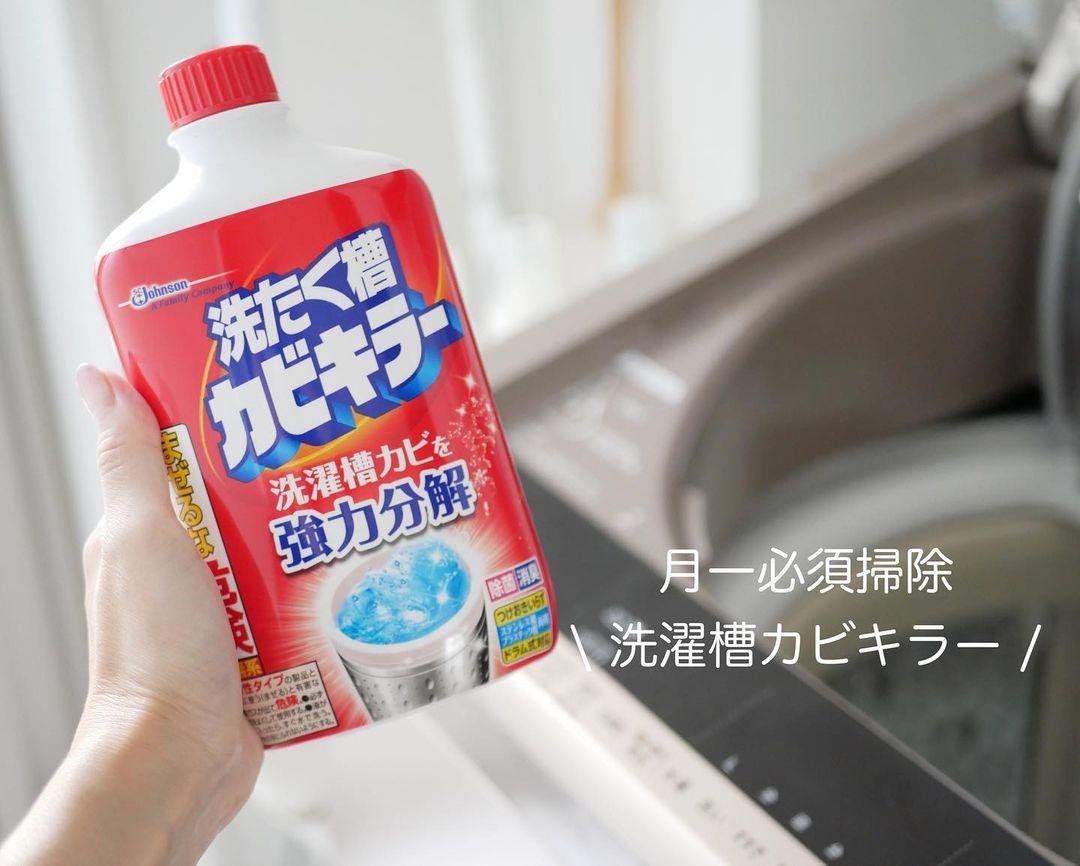 洗濯槽カビキラーでお掃除