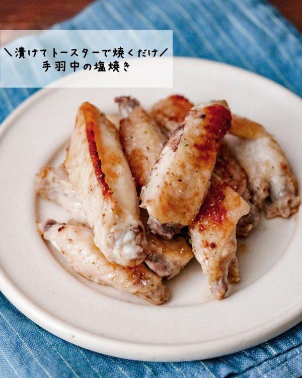 簡単レシピ!漬けて焼くだけ手羽中の塩焼き