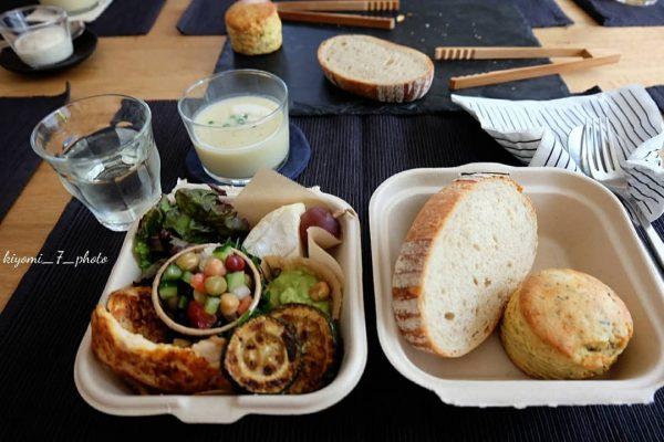 洋食の献立におすすめの料理!ビシソワーズ