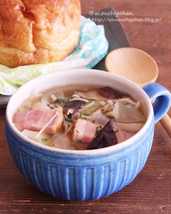 スープ料理の定番!人気のコンソメスープ