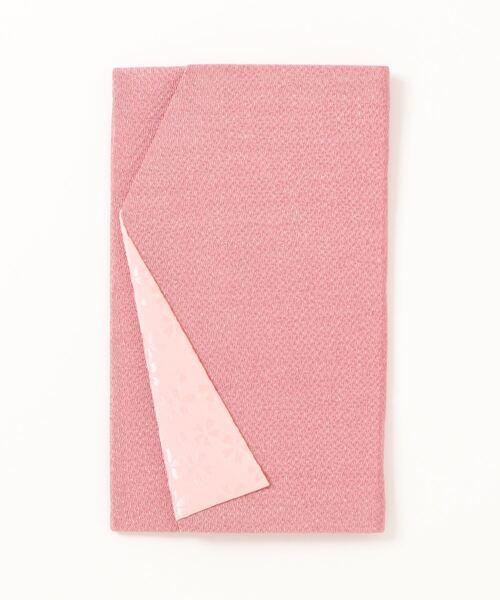 シンプルで長く使えるピンクの金封袱紗