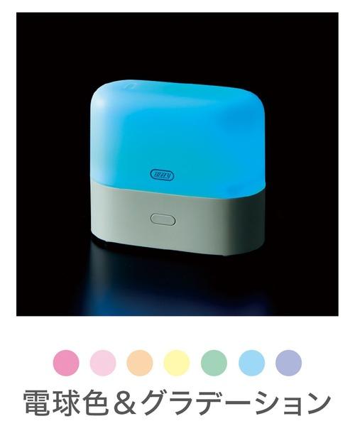 [Toffyマルシェ] 【Toffy/トフィー】 抗菌LEDアロマディフューザー加湿器8