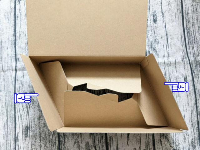 梱包ボックス5