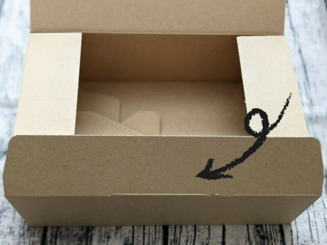 梱包ボックス7