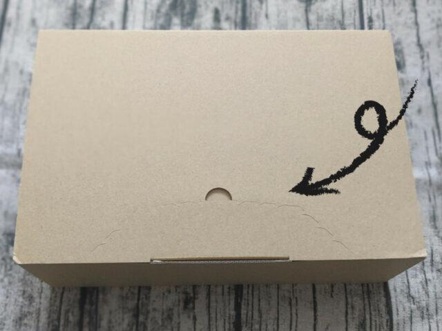 梱包ボックス8