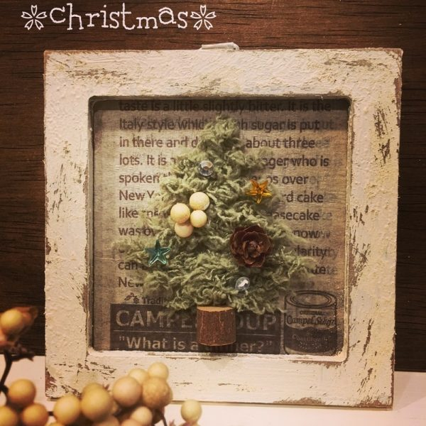 作って飾れる簡単クリスマスツリー